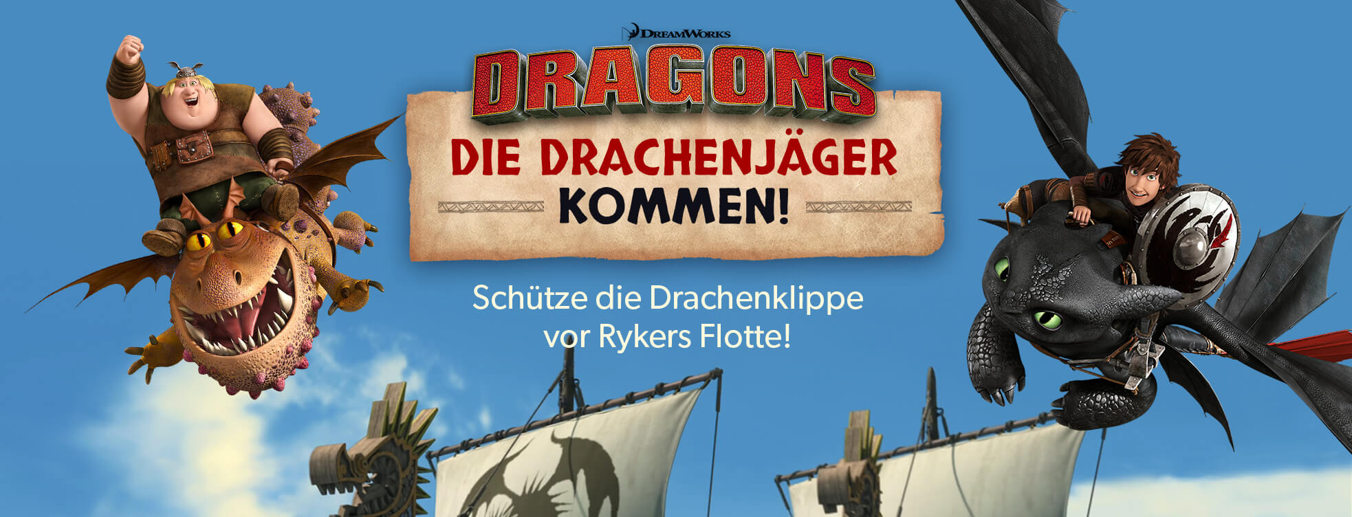 Dragons Super Rtl